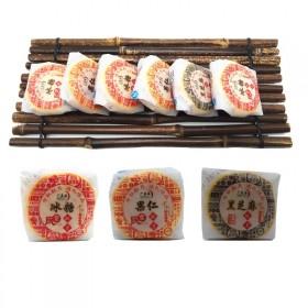 老式传统苏式月饼20枚