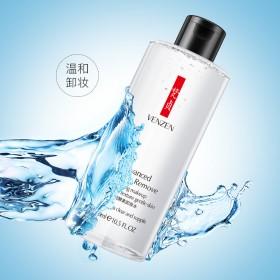 大瓶卸妆水脸部温和清洁无刺激学生卸妆油眼部唇部彩妆