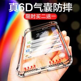 防爆气囊手机壳XRXS苹果X678plus华为三星
