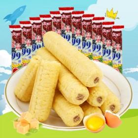五谷米果99能量棒约32只台湾米饼粗粮零食非油炸