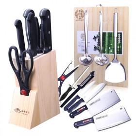 不锈钢厨房用刀具套装全套菜刀菜板套装厨具组合家用