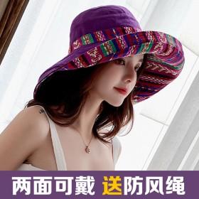 渔夫帽子女夏韩版休闲百搭民族风盆帽日系双面戴韩国帽
