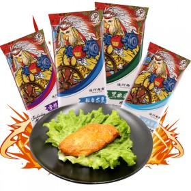 4袋装杰克肌肉船长健身鸡胸肉套餐 4种口味即食代餐