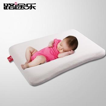 路途乐婴儿太空记忆棉枕头回弹记忆枕四季通用