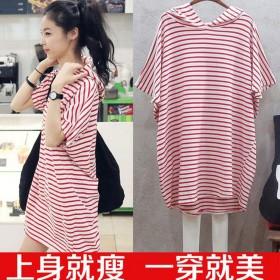 韩版短袖条纹衬衫长裙时尚修身T恤女百搭中长款