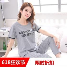 2019睡衣女夏套装短袖两件韩版清新甜美可爱学生可