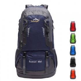 旅游登山包男旅行双肩包女防水大容量运动徒步超轻