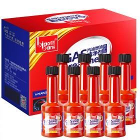 8支装燃油添加剂汽油燃油宝节油宝油路清洗剂