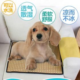 宠物垫子凉席冰垫狗狗凉席