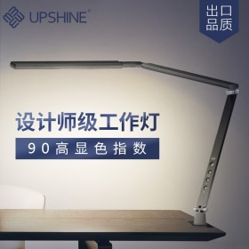 LED台灯电脑办公护眼书桌大学生书房卧室床头长臂