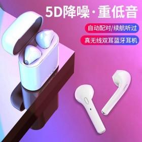 蓝牙耳机高音质迷你无线运动跑步单双耳入耳式手机通用