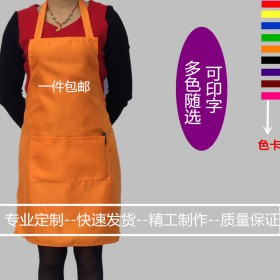 纯色广告围裙订制透气定做印logo定制围腰服务员印