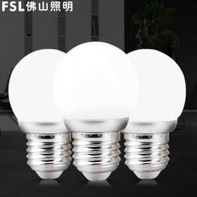 佛山照明E27球泡灯大品牌灯泡led高亮3W一个