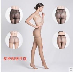大码丝袜女胖mm加肥加大超薄款连裤连体加档长丝祙黑