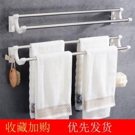 免打孔毛巾架不锈钢双层防潮加厚简约卫生间壁式浴巾架