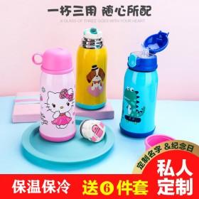 儿童保温杯男女便携带吸管幼儿水杯子学生不锈钢保温杯