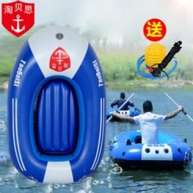 【送充气泵】淘贝思加厚充气橡皮艇船