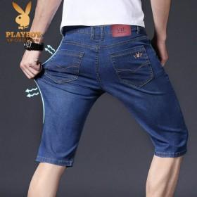 2条花花公子贵宾牛仔短裤夏薄款弹力直筒牛仔短裤男商