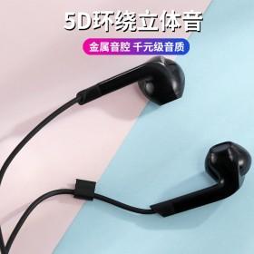 手机耳机半入耳式有线带麦高音质oppo华为vivo