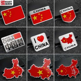china爱国车贴个性金属遮挡划痕车贴