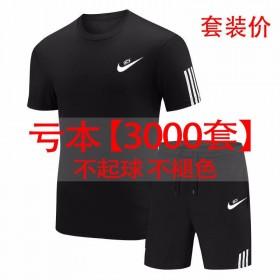 运动男夏季两件套男短袖T恤男休闲健身跑步运动服宽松