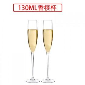 狮晟香槟杯欧式高脚杯家用起泡酒杯包邮