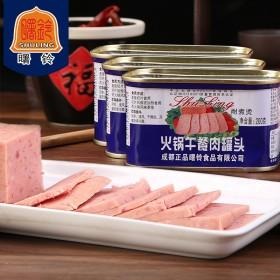 曙铃午餐肉罐头200gx3罐