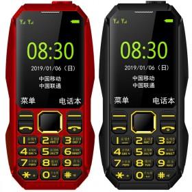军工三防老人机老年手机