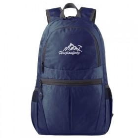 可折叠双肩包男超轻便携背包女户外皮肤包防水旅行包