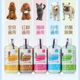 狗狗沐浴露猫咪沐浴液洗澡用品宠物