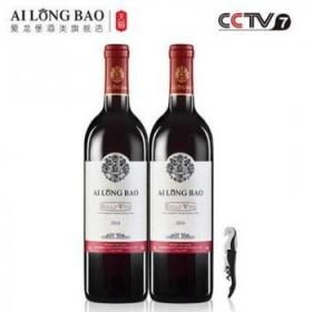 【爱龙堡】智利进口红葡萄酒750ml×2