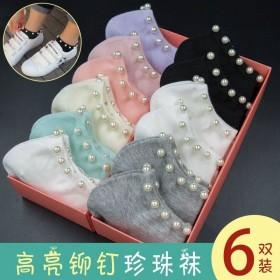 珍珠袜子 3/6双装女学生春秋季珠珠袜子女韩版短筒