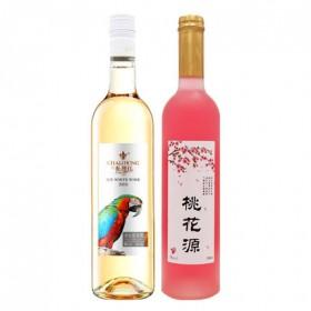 【查理红】2支装法国冰白冰葡萄酒