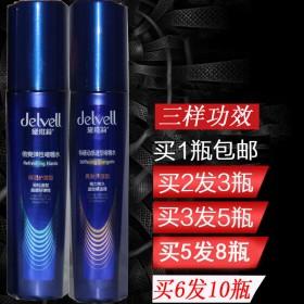 黛维莉强力定型特硬造型清香保湿啫喱水美发喷雾男女士