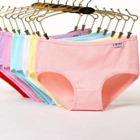 女式少女纯色薄款内裤全棉学生透气无痕中腰糖果色三角