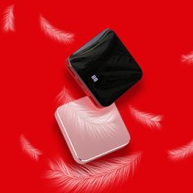 小米迷你充电宝超薄超大容量快充10000毫安小巧便