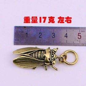 中国风铜饰纯黄铜知了钥匙扣挂件配件吊坠小铜件