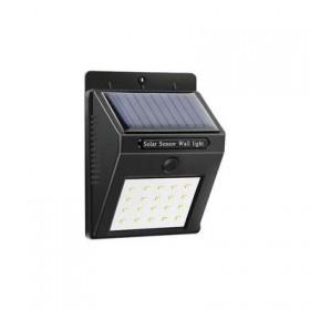 太阳能灯户外庭院灯家用超亮LED照明