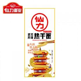 5人份 武汉风味热干面卤牛肉味碱水面碱面挂面干拌面