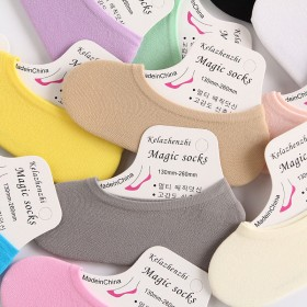 夏季糖果色魔术女士船袜 透气隐形袜 女硅胶防滑袜子