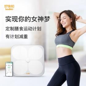 清华同方好体知智能体脂秤家用体重电子称脂肪体脂仪