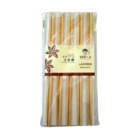 防霉防滑环保楠竹筷子家庭装10双 家用日式竹筷餐具