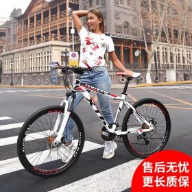 山地车铝合金自行车成人男女式变速单车双碟刹双减震寸