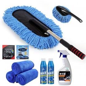 【8件套】汽车除尘拖把洗车工具套装