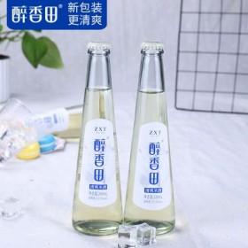 【2瓶装】醉香田清爽糯米酒