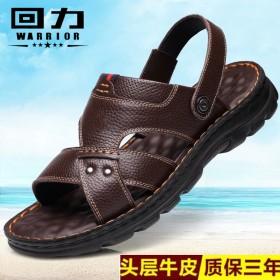 回力男鞋夏季皮凉鞋