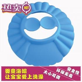 儿童可调节洗发帽调节护耳帽 浴帽 护耳洗头帽