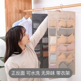 双面衣柜内衣内裤收纳挂袋布艺寝室宿舍衣服袜子袋墙