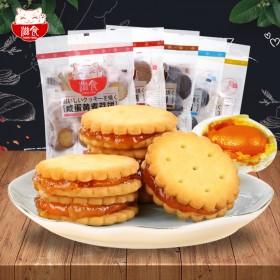 任意拍4份红咸蛋黄味麦芽夹心饼干