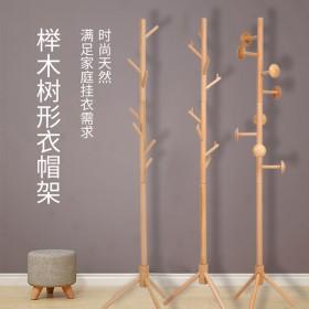 实木衣帽架树杈挂衣架卧室简易落地简约办公室客厅玄关